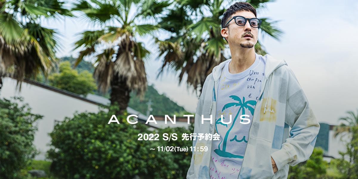 ACANTHUS 22SS 先行予約会
