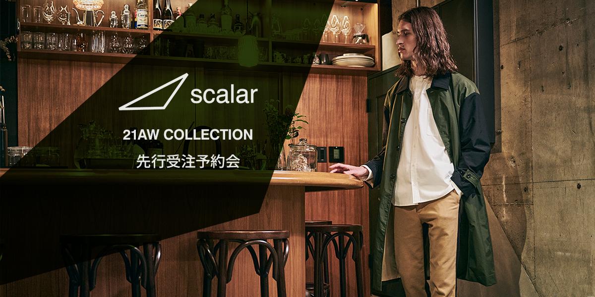 scalar スカラー 先行受注予約会