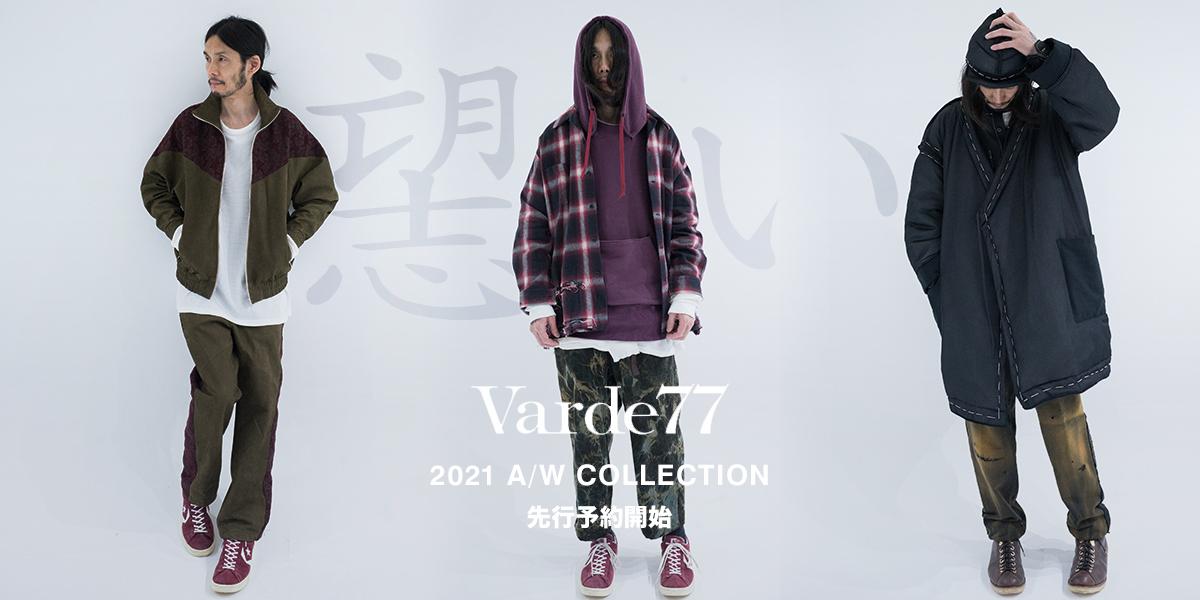 Varde77 21AW 先行予約会